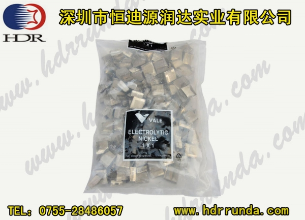 Electrolytic anode material